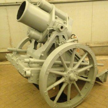 25 cm Minenwerfer