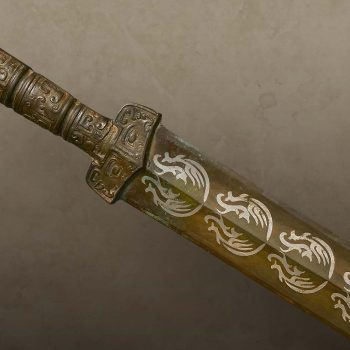 Far East: swords of ancient China
