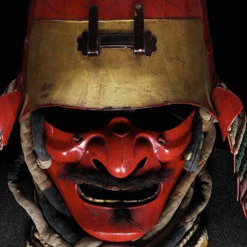Samurai armour in Tokugawa Japan