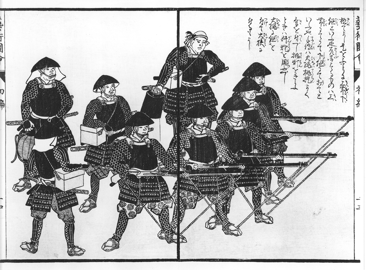 illustration of japanese infantrymen