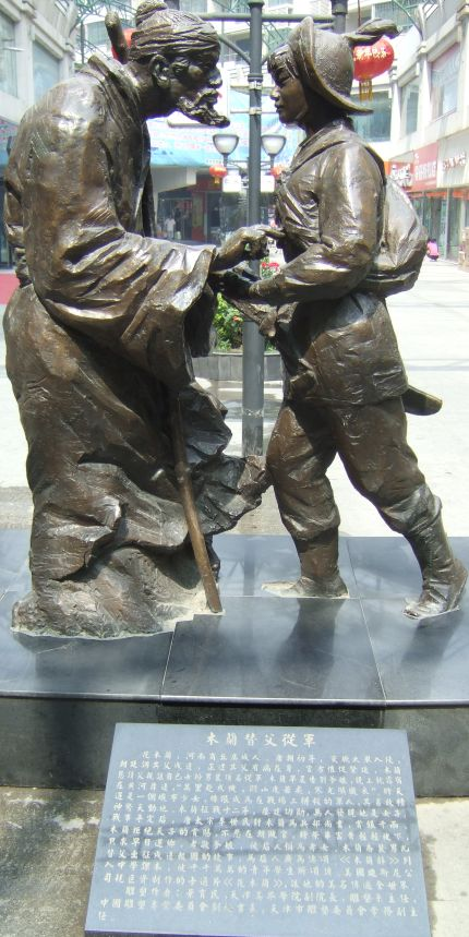 Bronze statue of Mulan and her father